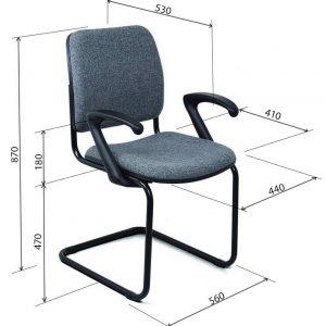 Ghế chân quỳ 190 GQ01T-IN
